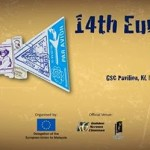 Free Movie Passes To European Union Film Festival